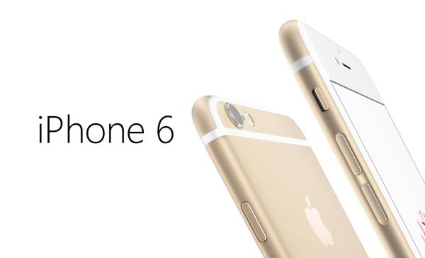iPhone 6 GOLD z pamięcią 128 GB w cenie 3599 zł