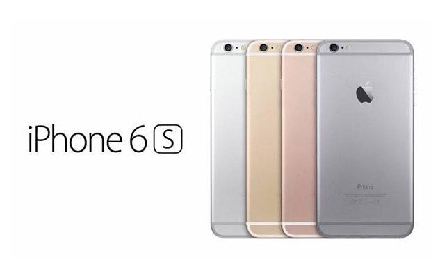 iPhone 6S 128GB SILVER w cenie 3099 zł