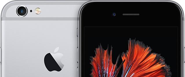 Szukasz iPhone 6S 128GB w kolorze SPACE GRAY ?