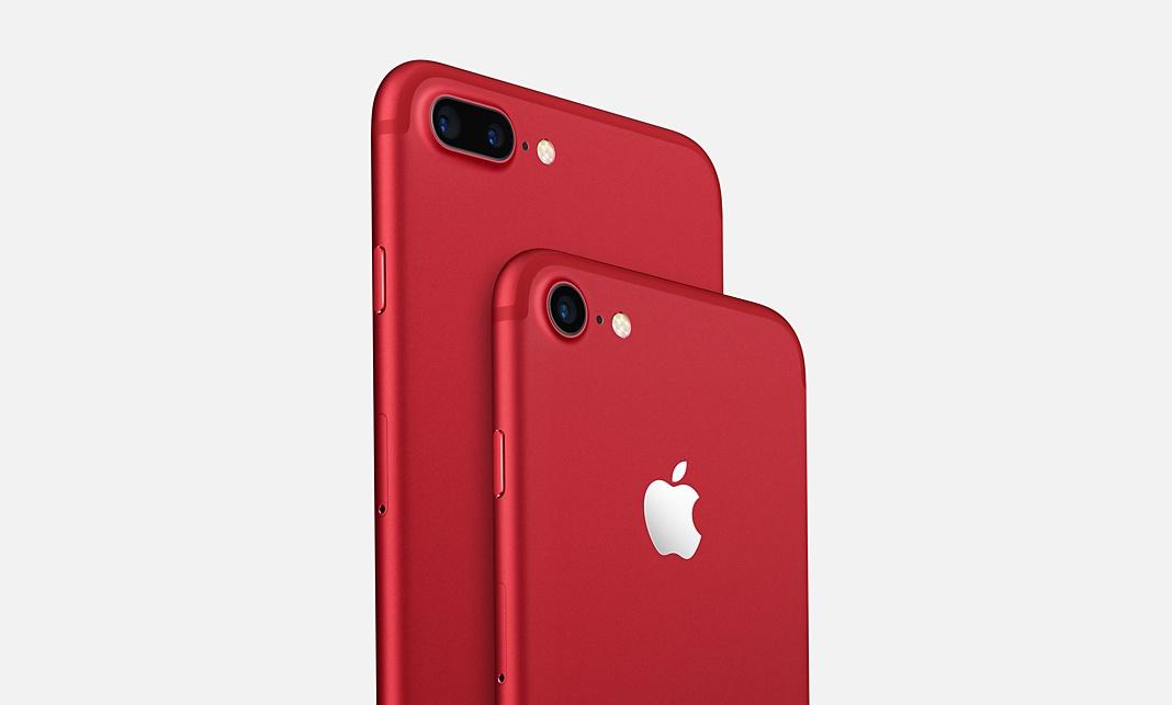 Nowość! iPhone 7 PLUS 128GB w kolorze RED !!!