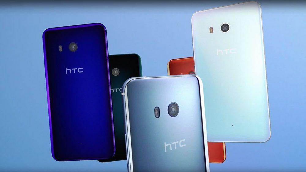Nowość ! HTC U11 4GB/64GB 2 kolorach w super cenie 2399 zł